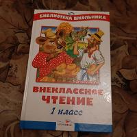 Отдается в дар Детская книга.