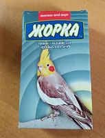 Отдается в дар Для попугаев