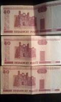 Отдается в дар Банкноты 50