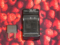 Отдается в дар Зарядное устройство SONY