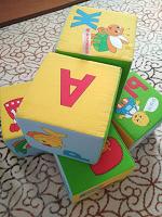 Отдается в дар Мягкие кубики
