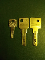 Отдается в дар Ключи