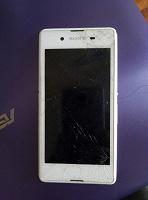 Отдается в дар Телефон Sony Xperia