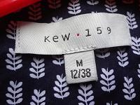 Отдается в дар Рубашка женская 44, хлопок, новая