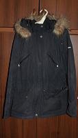 Отдается в дар Куртка демисезонная Lawine 42