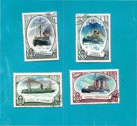 Отдается в дар В коллекцию — марки СССР