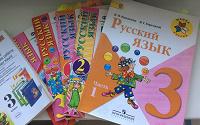 Отдается в дар Русский язык 3 класс