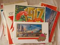 Отдается в дар Советские открытки к празднику Великого Октября
