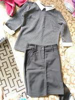 Отдается в дар юбка 42 размер