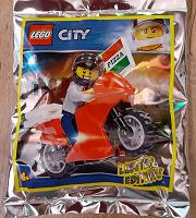 Отдается в дар Мини-набор Lego
