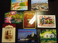 Отдается в дар карманные календарики в коллекцию