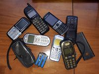 Отдается в дар старые мобильники