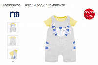 Отдается в дар Одежда для малыша от 0 до 6-9 месяцев