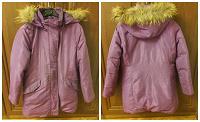 Отдается в дар Пальто зимнее пуховое на девочку, рост 146 см