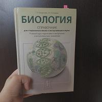 Отдается в дар Учебники, пособия