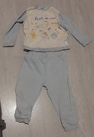 Отдается в дар Пижама детская 98