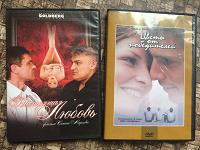 Отдается в дар русское кино