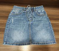Отдается в дар Юбка джинсовая размер 34, XS
