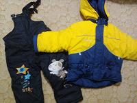Отдается в дар Зимняя одежда для мальчика