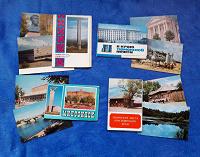 Отдается в дар Наборы открыток. Города