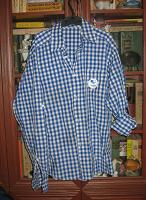Отдается в дар Рубашка мужская?