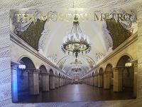 Отдается в дар Открытка-карта метро Москвы