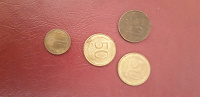 Отдается в дар Монеты России