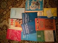 Отдается в дар Пособия, учебники, готовые домашние задания