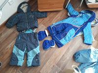 Отдается в дар Детская одежда до 2,5 лет