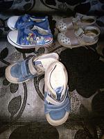 Отдается в дар Обувь 23-24 размер