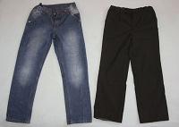 Отдается в дар Брюки, джинсы для мальчика