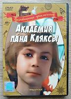 Отдается в дар Фильмы и мультфильмы для детей