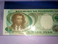 Отдается в дар 5 песо Филиппины