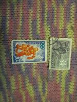 Отдается в дар 2 марки СССР -Саппоро, Гренобль