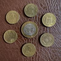 Отдается в дар Памятные и юбилейные монеты РФ