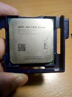 Отдается в дар Проц AMD A10-7800 Se.