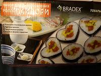 Отдается в дар Набор для изготовления суши различной формы