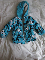 Отдается в дар Зимняя куртка для мальчика 12-24