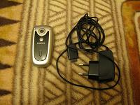 Отдается в дар Телефон Samsung (модель: SGH-X640)