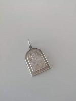 Отдается в дар Образок серебро