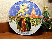 Отдается в дар Коробки металлические, новогодние.