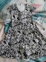 Отдается в дар Платье 100%хлопок
