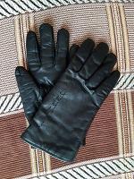 Отдается в дар перчатки кожаные, утепленные