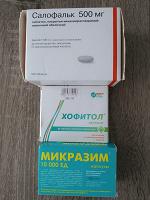 Отдается в дар таблетки салофальк, Хофитол, микразим