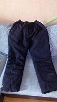 Отдается в дар штаны мужские лыжные