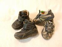 Отдается в дар Обувь 23 и 24 размера детская