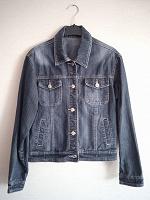 Отдается в дар Джинсовая куртка 42-46