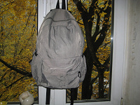 Отдается в дар Серый рюкзак