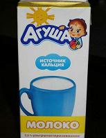 Отдается в дар Молоко Агуша