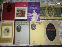 Отдается в дар Книги Пушкина и о Пушкине, о его жизни и творчестве.